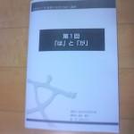 TS3L0049.jpg