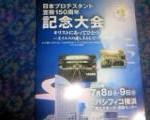 TS3L01350001.jpg