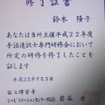 100903_1733~01.jpg